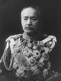 Japanese general and politician