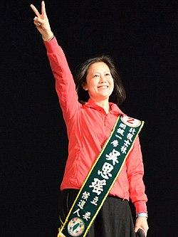 1227 吳思瑤在點亮台北造勢晚會.jpg
