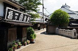 Gojo Shinmachi designated as Important Preservation Districts for Groups of Historic Buildings in Japan