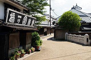 Gojō, Nara City in Kansai, Japan