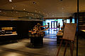 130922 Windsor Hotel Toya Resort & Spa Toyako Hokkaido Japan20s.jpg