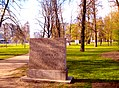 1325. St. Petersburg. Stela in place of Pushkin's duel with Dantes.jpg