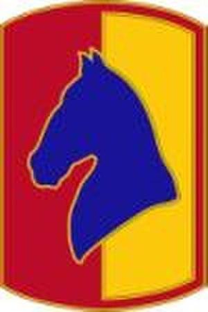 138th Field Artillery Brigade - Image: 138FABCSIB