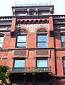 140 West 16th Street top.jpg
