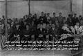14 محمد بك العايش.jpg