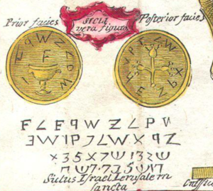 First Jewish Revolt coinage - Image: 1632 sketch of First Jewish Revolt coinage