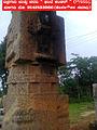 1711magadi kempegowda or bangalore kempegowda's ded place of kempapura village in magadi.jpg