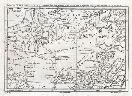 Mongolia in the map of 1747