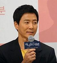 180912 KBS 주말드라마 '하나뿐인 내편' 제작발표회 최수종 (3).jpg