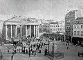 1892, vue sur les travaux de démolition de l'ancien Palais de Justice et du percement de la rue Lebeau.jpg