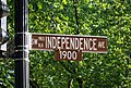 1900 Independence Ave SW - Washington DC.jpg