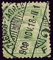 1900 Zagard-Zagreb 5f Ks.jpg