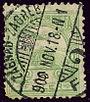 1900 Zagard-Zagreb 5f Ks