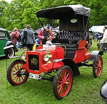 Oldsmobile Touring Sedan Emblem