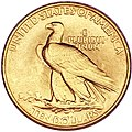 1907 $10 Satin Eagle (rev).jpg