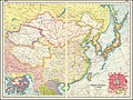 1920 map of the Chinese Republic & Japan.jpg