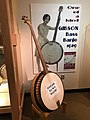 1929 Gibson Bass Banjo.jpg