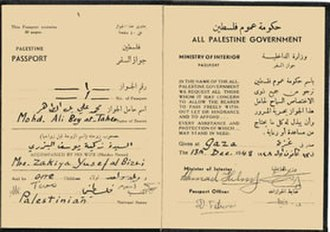 All-Palestine Government - 1948 - Palestinian Passport number 1 - All Palestine Government