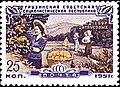 1951 CPA 1601.jpg
