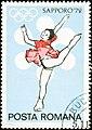 1971. XI Зимние Олимпийские игры. Фигурное катание.jpg