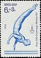 1979. XXII Летние Олимпийские игры. Спортивная гимнастика.jpg