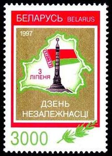 Independence Day (Belarus) national holiday in Belarus on July 3, anniversary of the liberation of Minsk in 1944