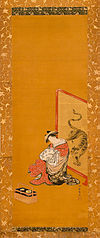 Bijin in Front of a Tiger Screen