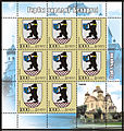 2009. Stamp of Belarus 23-2009-09-01-list.jpg