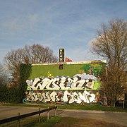 20120311 Glasfabriek Spaarnestraat Groningen NL.jpg