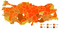2014 AK Parti Yerel Seçim Sonuçları.png