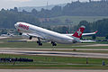 2015-08-12 Planespotting-ZRH 6149.jpg