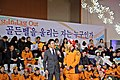 20150130도전!안전골든벨 한국방송공사 KBS 1TV 소방관 특집방송610.jpg