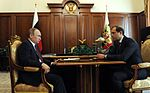 2016-04-11 Vladimir Putin at the working meeting with Minister of Industry and Trade Denis Manturov, 01.jpg
