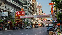 2016 Bangkok, Dystrykt Samphanthawong, Ulica Yaowarat (05).jpg