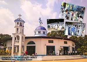 Hermosa, Bataan - Image: 2017 Hermosabataan CHURCH OF THE MOST HOLY TRINITY