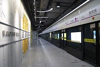 Wangyuan Road station station of Shanghai Metro