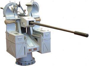 20 mm modèle F2 gun - Image: 20mm F2 gun