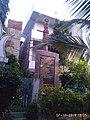 22 Vows of Dr Ambedkar at Dr. Bhadant Anand Kausalyayan Vihar, Nagpur.jpg