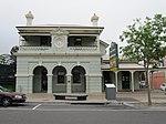 265 - Campbelltown Post Office (former) (5045301b1).jpg
