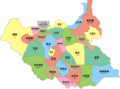 28 States of South Sudan CHI.png