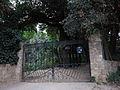 318 Portal d'entrada al castell de Santa Florentina (Canet de Mar).JPG