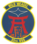 35th Operations Support Squadron.PNG