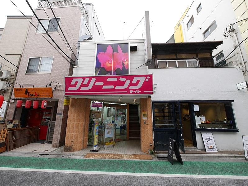 File:3 Chome Kitazawa, Setagaya-ku, Tōkyō-to 155-0031, Japan - panoramio (130).jpg