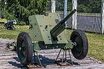 45 mm AT 53-K cannon model 1937 in the Great Patriotic War Museum 5-jun-2014.jpg