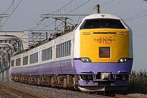 Tsugaru (train) - Image: 485 3000 Tsugaru 200706