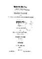4990010095057 - Raghubansha, Bhattacharya, Hemchandra, tr., 676p, LANGUAGE. LINGUISTICS. LITERATURE, bengali (1868).pdf
