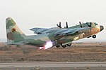 4X-FBB 106 Royi-Sher b.jpg