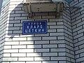 72.Klara Cetkin.MarijaD.9.jpg
