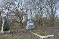 74-220-0045. Братська могила 128 радянських воїнів, які загинули при обороні села у серпні 1941р. і при його звільненні у вересні 1943р. (1 из 1.jpg