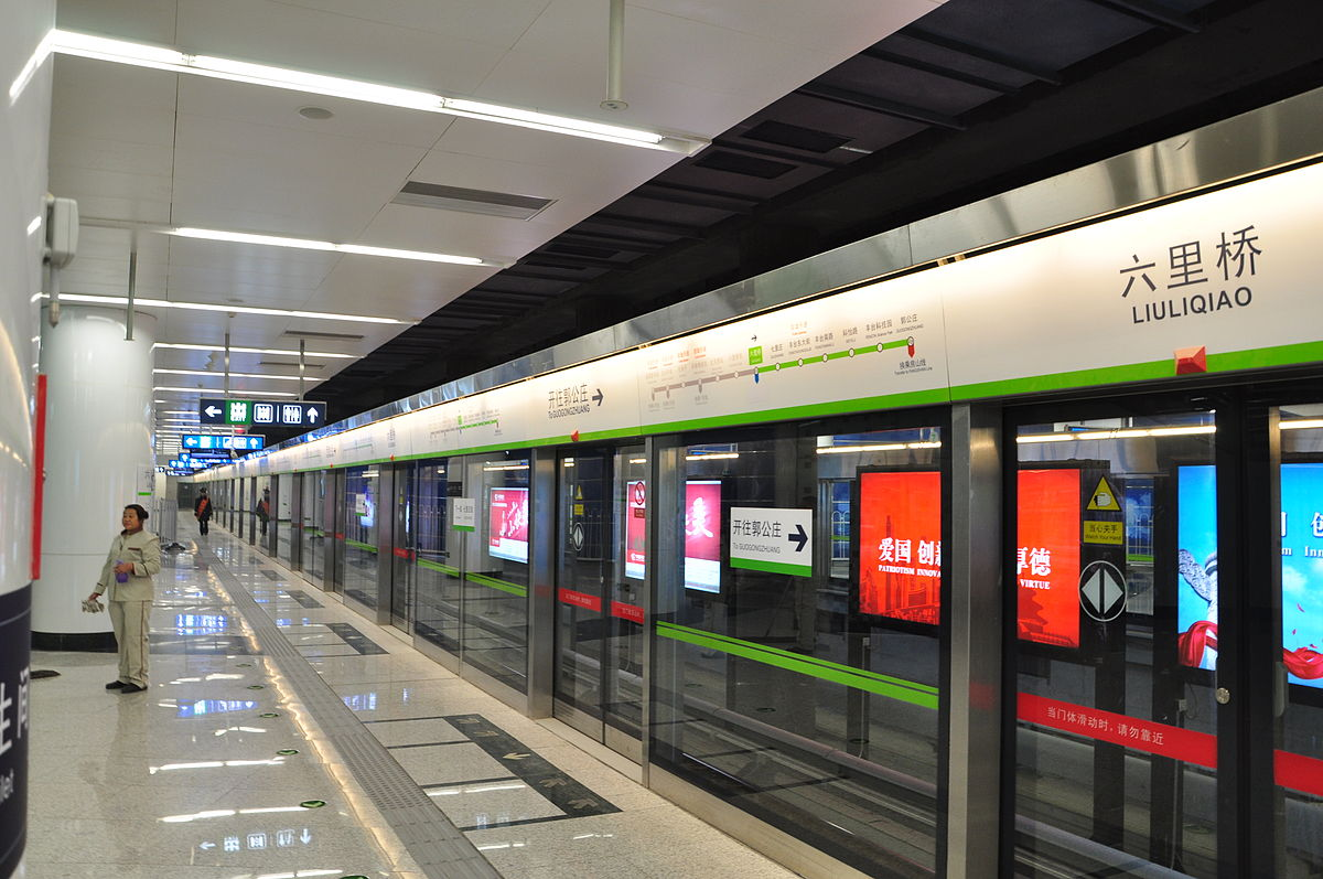 Line 9 (Beijing Subway) - Wikipedia